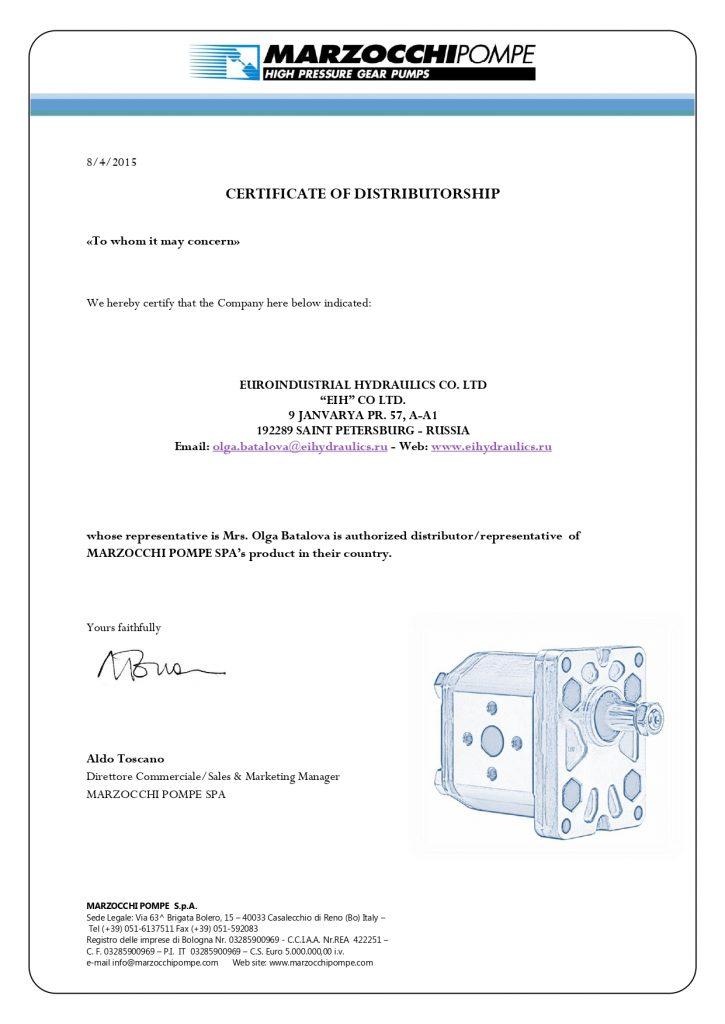 Сертификат Marzocchi